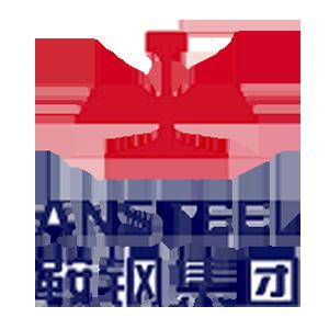 Logotipo de Ansteel
