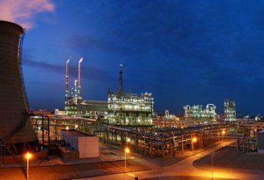 industria energética y química