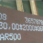 XAR 500 XAR 400 Placa de acero resistente a la abrasión